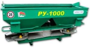 Разбрасыватель минеральных удобрений РУ-1000 / 1600 / 3000