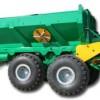 Разбрасыватель минеральных удобрений РУ-7000