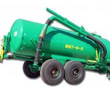 Машина для внесения жидких органических удобрений МЖТ-Ф-6 / МЖТ-Ф-11